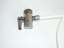 Inverseur pour brancher la Fontaine à eau sur le robinet